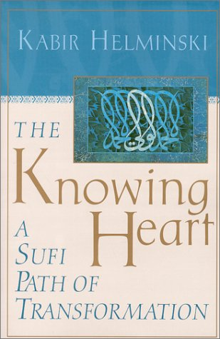 knowing-heart-trimmed