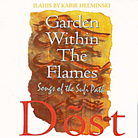 Gardens Within the Flames