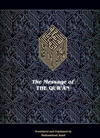 message-of-the-quran