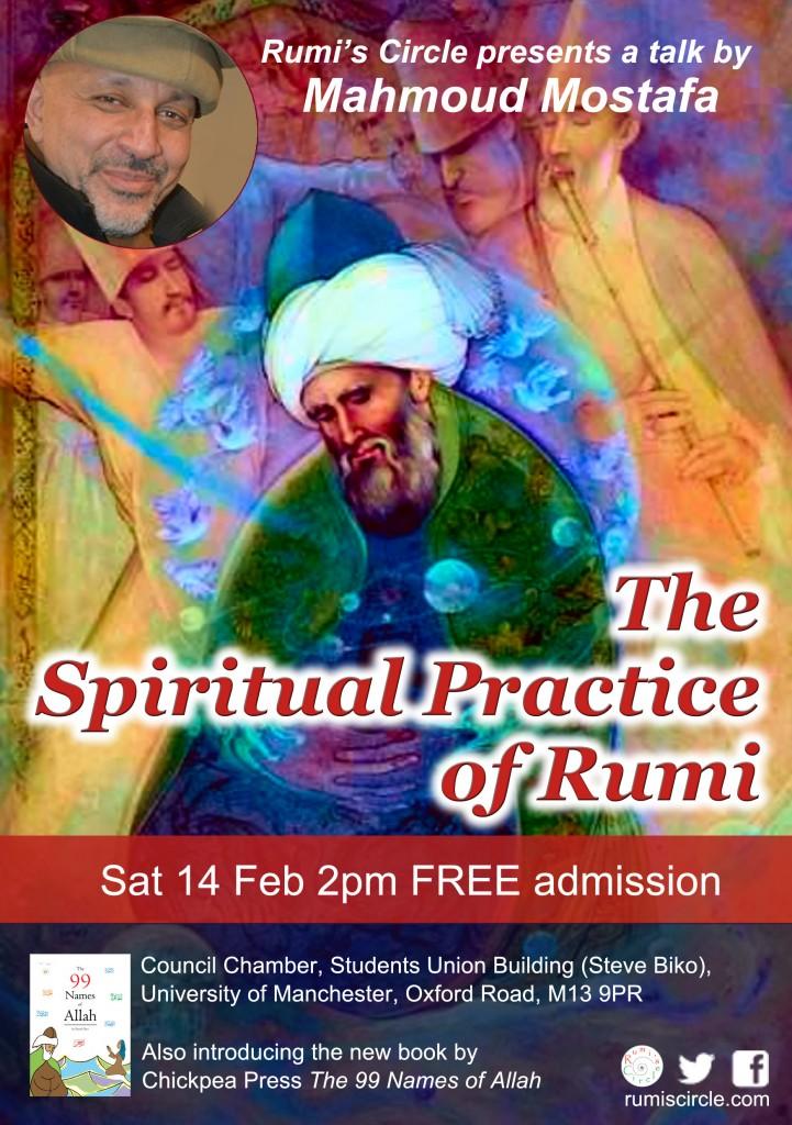 Spiritual Practice of Rumi Sat 14 Feb