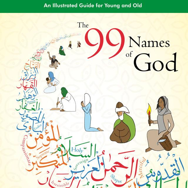 Dec 2016: Divine Names