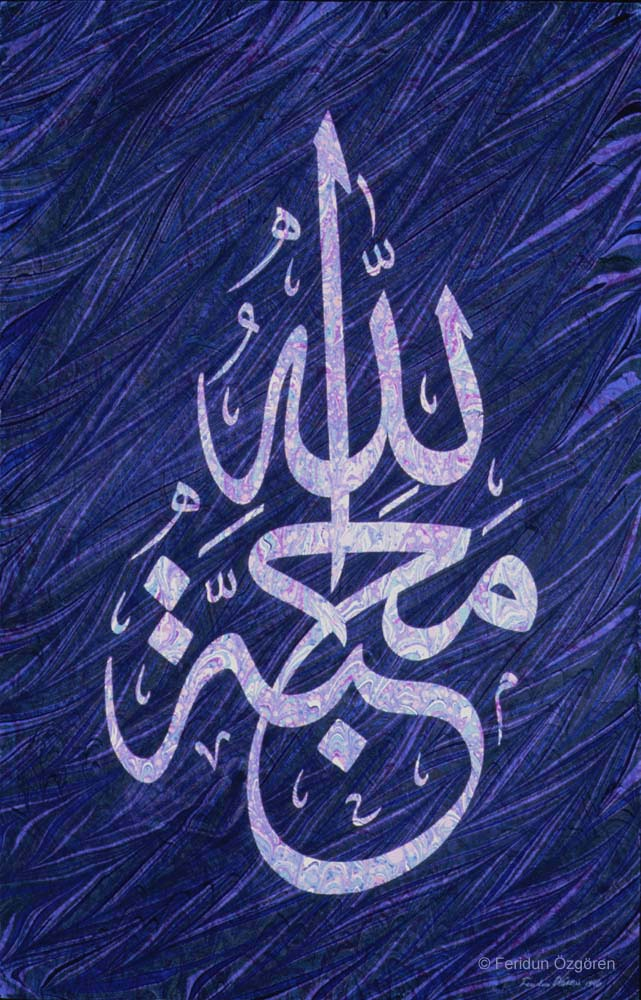 AllahmB